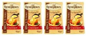 ラクレットスライス4個セット&バーベクレット ギフトセット 【フランス】【ラクレット】【バーベクレット】【チーズ】【ギフト】【ラクレットチーズ】【送料無料】