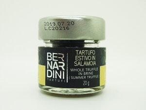 黒トリュフ固形 黒トリュフ トリュフ 固形 瓶詰め Bernardini ベルナルディーニ イタリア