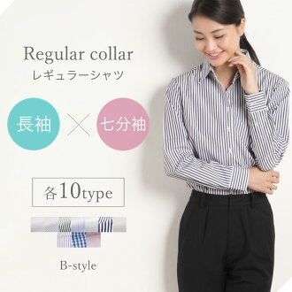 ★★ Lady's shirt ★ regular collar ★ blouse office shirt long sleeves three-quarter sleeves constant seller business four circle female office worker /l-25 during long sleeves / three-quarter sleeves unification work