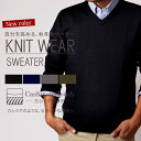 Oth me knit 1603 4c
