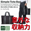 Oth ux bag 1485 2000