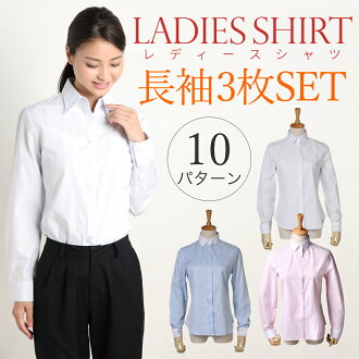 Lady's shirt regular open collar round collar folded neckpiece of haori クレリック collar long sleeves blouse office shirt constant seller business OL/at-ll-set-1750