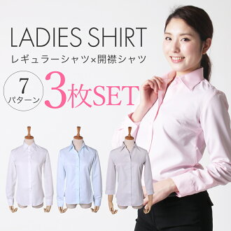 Lady's shirt regular open collar long sleeves three-quarter sleeves blouse office shirt constant seller business OL/l1-l22-3set