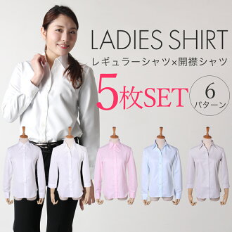 Lady's shirt regular open collar long sleeves three-quarter sleeves blouse office shirt constant seller business OL/l1-l22-5set