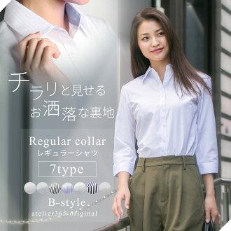Lady's shirt ★ regular ★ shirt Lady's blouse office shirt long sleeves constant seller white regular white business form stability /l-23