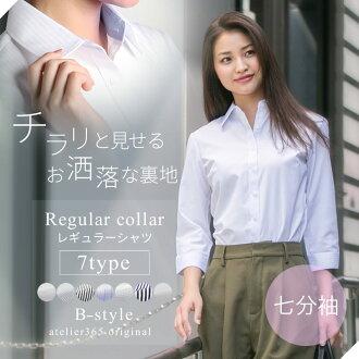 Lady's shirt ★ regular ★ shirt Lady's blouse shirt three-quarter sleeves constant seller white regular white business form stability /l-23-7s