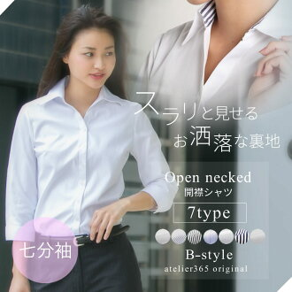 Lady's shirt ★ open collar ★ shirt Lady's blouse shirt three-quarter sleeves constant seller white regular open collar white business form stability /l-23-open-7s