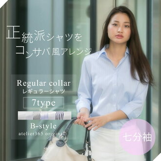 Lady's shirt Lady's shirt ★ regular collar ★ blouse shirt three-quarter sleeves constant seller business four circle female office worker /l-25-7s