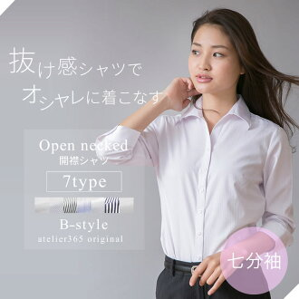 Lady's shirt ★ open collar ★ shirt Lady's blouse shirt three-quarter sleeves constant seller business four circle female office worker form stability /l-25-open-7s