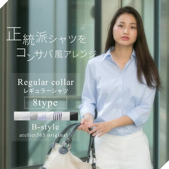 ★Regular ★ shirt Lady's blouse office shirt long sleeves three-quarter sleeves constant seller business four circle female office worker /l-25
