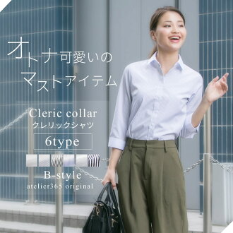 ★クレリック ★ shirt Lady's blouse office shirt long sleeves three-quarter sleeves constant seller business casual female office worker /lc-27