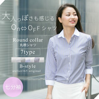 Lady's shirt ★ round collar ★ folded neckpiece of haori shirt Lady's blouse shirt three-quarter sleeves constant seller business casual female office worker form stability /lr-26-7s