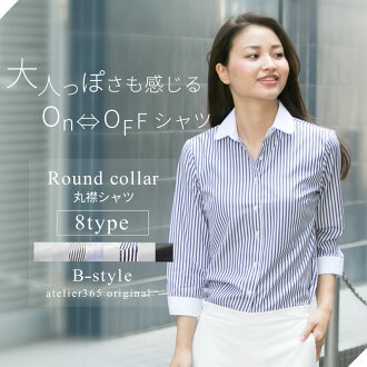 ★Round collar ★ folded neckpiece of haori shirt Lady's blouse office shirt long sleeves three-quarter sleeves constant seller business casual female office worker /lr-26