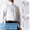 ワイシャツ ワイシャツ 白ワイシャツ 長袖ワイシャツ メンズ ワイシャツ ドレスシャツ Yシャツ 通勤 通学 制服 /6041…