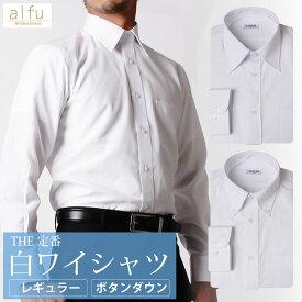 ワイシャツ ワイシャツ 白ワイシャツ 長袖ワイシャツ メンズ ワイシャツ ドレスシャツ Yシャツ 通勤 通学 制服 /6041【宅配便のみ】