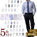 ワイシャツ メンズ 長袖 5枚セット 形態安定 1枚あたり1,199円 ボタンダウン イージーケア Yシャツ ビジネスシャツ ス…