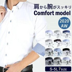 ワイシャツ メンズ 長袖 Yシャツ かっこいい 白 ボタンダウン レギュラー ドレスシャツ ビジネスシャツ コンフォート ゆったり カッターシャツ ● sun-ml-wd-1130 宅配便のみ