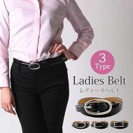 【送料無料】ビジネスベルトバックル式ベルトレディースベルト合皮Belt/oth-ux-be-1473【ベルト】【Belt】【宅配便のみ】