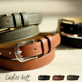 【メール便で送料無料】ベルト レディース 25mm フェイクレザー 合成皮革 大人 シンプル カジュアル ビジネス Belt /● oth-ux-be-1619 【ベルト】【Belt】メール便(箱)発送【10】