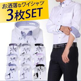 ワイシャツ メンズ 長袖 3枚 セット 3枚セット Yシャツ イージーケア 形態安定 ビジネスシャツ 白系ドビー スリム カッターシャツ 大きいサイズ sun-ml-sbu-1109-3set at351 宅配便のみ【SS01】