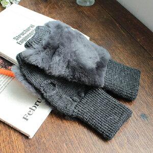 |1140 レッキス&ニット フィンガーレス(指なし)手袋 スマホ手袋 スマホ対応 手袋 レディース アームウォーマー