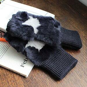 |1311 レッキスファー 星柄 ニット 指なし 手袋 スマホ手袋 スマホ対応 レディース アームウォーマー