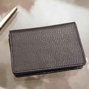 |【父の日】名刺入れ カードケース 上質 本革 レザー ブラック バレンタイン ギフト プレゼント<1532 名刺入れ&カードケース ジップ付き>