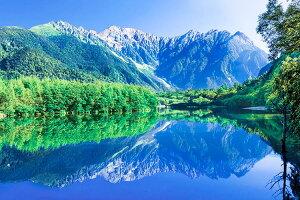 【あす楽】 ジグソーパズル EPO-10-799 日本の風景 穂高連峰と大正池-長野 1000ピース パズル Puzzle ギフト 誕生日 プレゼント