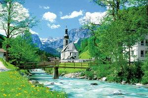 【あす楽】 ジグソーパズル EPO-23-544 風景 教会のある小さな村ラムサウ-ドイツ 2016ピース