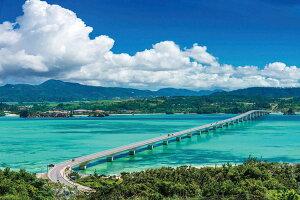【あす楽】 ジグソーパズル EPO-23-599 日本の風景 古宇利大橋とマリンブルーの海-沖縄 2016ピース [CP-T] パズル Puzzle ギフト 誕生日 プレゼント