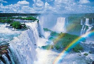【あす楽】 ジグソーパズル EPO-31-006 風景 イグアスの滝-アルゼンチン/ ブラジル 1053スーパースモールピース