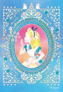 【あす楽】 ジグソーパズル EPO-70-016 ディズニー Silhouette(ふしぎの国のアリス) 70ピース パズル デコレーション パズデコ Puzzle Decoration 布パズル ギフト プレゼント