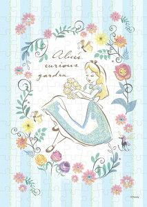 【あす楽】 ジグソーパズル EPO-72-007 ディズニー Alice(アリス)-pastel blue- (不思議の国のアリス) 108ピース パズル デコレーション パズデコ Puzzle Decoration 布パズル ギフト プレゼント