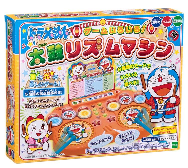 おもちゃ EPT-07120 ドラえもん ドラえもん ゲームいろいろ! 太鼓リズムマシン 誕生日 プレゼント 子供 女の子 男の子 ギフト