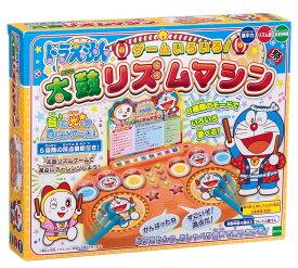 【あす楽】 おもちゃ EPT-07120 ドラえもん ドラえもん ゲームいろいろ! 太鼓リズムマシン 誕生日 プレゼント 子供 女の子 男の子 ギフト
