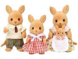 【あす楽】 おもちゃ FS-03 シルバニアファミリー カンガルーファミリー[CP-SF] 誕生日 プレゼント 子供 女の子 3歳 4歳 5歳 6歳 ギフト お人形 シルバニア