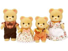 【あす楽】 おもちゃ FS-04 シルバニアファミリー クマファミリー[CP-SF] 誕生日 プレゼント 子供 女の子 3歳 4歳 5歳 6歳 ギフト お人形 シルバニア