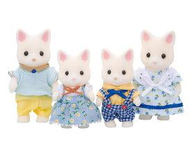 【あす楽】 おもちゃ FS-12 シルバニアファミリー シルクネコファミリー[CP-SF] 誕生日 プレゼント 子供 女の子 3歳 4歳 5歳 6歳 ギフト お人形 シルバニア