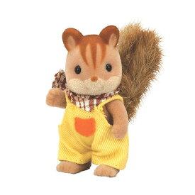 【あす楽】 おもちゃ リ-33 シルバニアファミリー くるみリスの男の子[CP-SF] 誕生日 プレゼント 子供 女の子 3歳 4歳 5歳 6歳 ギフト お人形 シルバニア