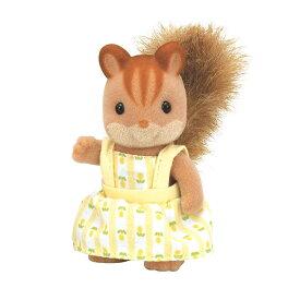 【あす楽】 おもちゃ リ-34 シルバニアファミリー くるみリスの女の子[CP-SF] 誕生日 プレゼント 子供 女の子 3歳 4歳 5歳 6歳 ギフト お人形 シルバニア