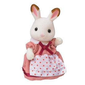 【あす楽】 おもちゃ ウ-62 シルバニアファミリー ショコラウサギのお母さん[CP-SF] 誕生日 プレゼント 子供 女の子 3歳 4歳 5歳 6歳 ギフト お人形 シルバニア