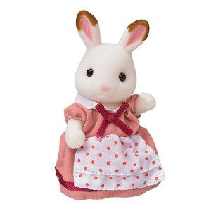 おもちゃ ウ-62 シルバニアファミリー ショコラウサギのお母さん [CP-SF] 誕生日 プレゼント 子供 女の子 3歳 4歳 5歳 6歳 ギフト お人形 シルバニア