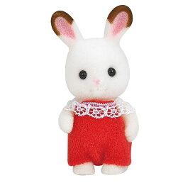 【あす楽】 おもちゃ ウ-90 シルバニアファミリー ショコラウサギの赤ちゃん[CP-SF] 誕生日 プレゼント 子供 女の子 3歳 4歳 5歳 6歳 ギフト お人形 シルバニア