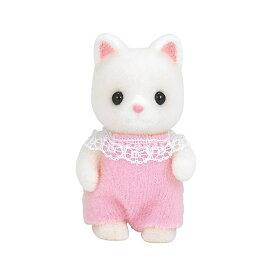 【あす楽】 おもちゃ ニ-89 シルバニアファミリー シルクネコの赤ちゃん[CP-SF] 誕生日 プレゼント 子供 女の子 3歳 4歳 5歳 6歳 ギフト お人形 シルバニア