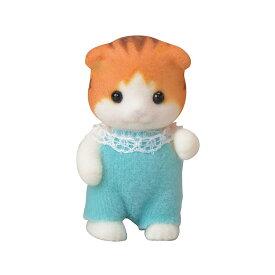 【あす楽】 おもちゃ ニ-101 シルバニアファミリー メイプルネコの赤ちゃん[CP-SF] 誕生日 プレゼント 子供 女の子 3歳 4歳 5歳 6歳 ギフト お人形 シルバニア