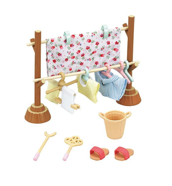 カ-610 シルバニアファミリー ものほしセット おもちゃ [CP-SF] 誕生日 プレゼント 子供 女の子 3歳 4歳 5歳 6歳 ギフト お人形 シルバニア
