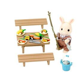 【あす楽】 おもちゃ カ-615 シルバニアファミリー ファミリーバーベキューセット[CP-SF] 誕生日 プレゼント 子供 女の子 3歳 4歳 5歳 6歳 ギフト お人形 シルバニア