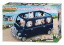 【あす楽】 おもちゃ V-02 シルバニアファミリー みんなでドライブ ファミリーワゴン[CP-SF] 誕生日 プレゼント …
