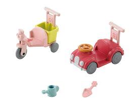 【あす楽】 おもちゃ カ-216 シルバニアファミリー 三輪車・くるまセット[CP-SF] 誕生日 プレゼント 子供 女の子 3歳 4歳 5歳 6歳 ギフト お人形 シルバニア