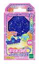 【あす楽】 おもちゃ AQ-241 アクアビーズ 単色ビーズ キラキラビーズ むらさき[CP-AQ] 誕生日 プレゼント 子供 …